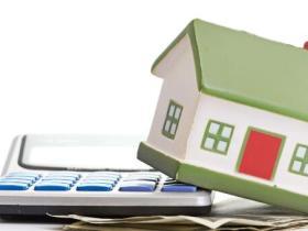 武汉房屋抵押贷款中住房抵押贷款贷款流程