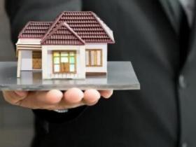 如何抵押武汉住房抵押贷款?