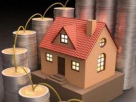 新洲房产抵押贷款:房屋抵押到银行贷款的程序