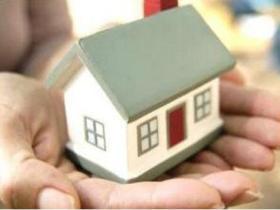 硚口房产抵押贷款额度和利率你知道吗?