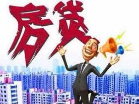 黄陂房产抵押贷款买房都需要什么手续?