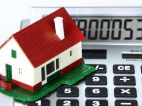 房地产证还没下来,我们能抵押贷款吗?