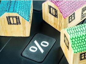 武汉黄陂房产抵押贷款的常见问题
