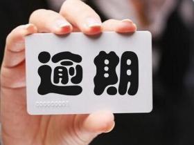 武汉硚口房产抵押贷款的误解