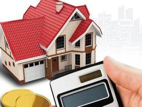 是什么决定了武汉洪山房产抵押贷款额度?