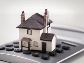 青山房产二手房可以组合贷款吗?