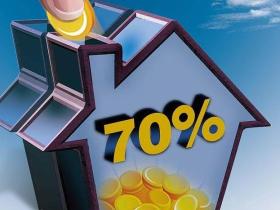 武汉个人住房抵押贷款的定义