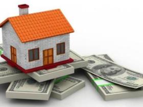 武汉房屋抵押贷款的利息