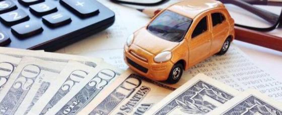 如何办理没有抵押贷款的汽车?