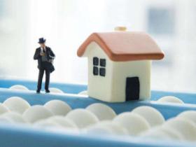 如何办理武汉抵押贷款公司的再贷款?