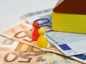 洪山房产抵押贷款告诉你需要满足哪些具体条件?