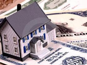武汉洪山房产证抵押贷款流程