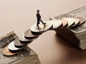 办理信用贷款有手续费吗?手续费多少?