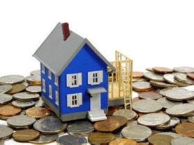 武汉个人房屋二次抵押贷款的房屋条件要求