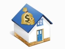 武汉房产抵押消费贷款的资金用途规定