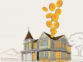 武汉房产抵押贷款有风险?如何规避?