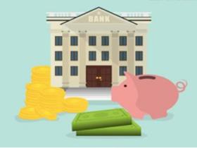 银行按揭贷款能贷多少钱?