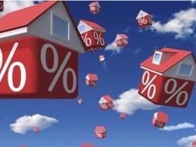 如果你能做武汉第二次抵押贷款,你需要做什么条件?