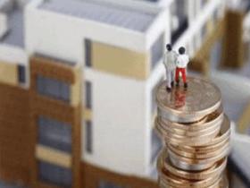 武汉住房抵押贷款申请条件和程序