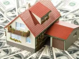 武汉硚口房产抵押贷款介绍