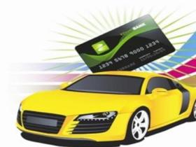 汽车不在自己名下,能办理武汉江夏汽车抵押贷款吗?
