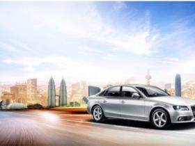 武汉二手车办理抵押贷款需要哪些条件?