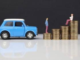 银行办理汽车抵押贷款的主要条件