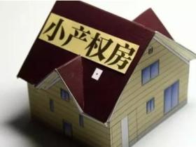 在办理抵押贷款时,什么样的住房申请金额会稍微高一点?