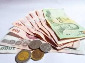 武汉江夏办理商业贷款需要满足什么条件?