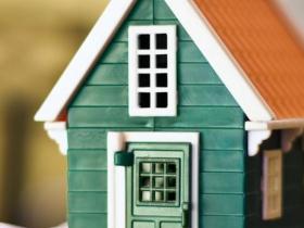 武汉房屋抵押贷款有哪些好处和弊端?