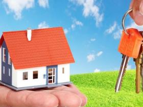办理武汉硚口房产抵押贷款的具体程序