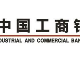 武汉银行房产贷款最新资讯-武汉哪个银行可以做房产抵押贷款?