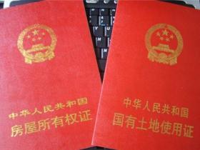 武汉哪个工商银行办理房产证贷款-工商银行只用房产证可以抵押贷款吗
