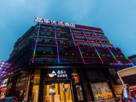 武汉江夏房产证抵押贷款