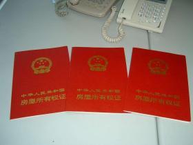 房产抵押贷款武汉-武汉哪个银行可以做房产抵押贷款?