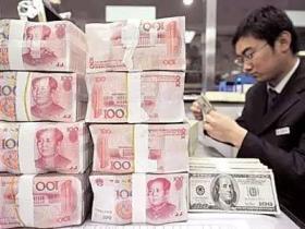 武汉正规房产抵押贷款公司-武汉房产抵押贷款到底能贷多少