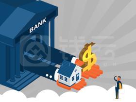 房改房能办理武汉抵押贷款吗?