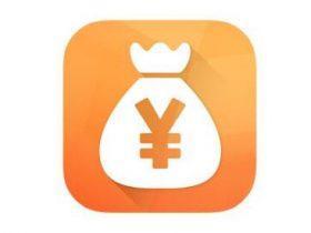武汉汉口贷款新手申请贷款有哪些步骤
