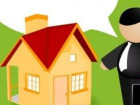 武汉商业贷款 武汉房屋抵押贷款服务能为用户带来哪些好处?