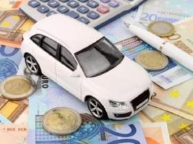 武汉青山汽车贷款零首付还需要支付什么?