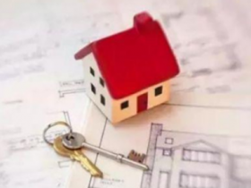 武汉武昌个人住房抵押贷款的还款方式有哪些