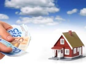 武汉房产抵押贷款额度一般受以下三个因素的影响