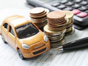 武汉汽车抵押贷款金额高,第二次贷款更无忧无虑!