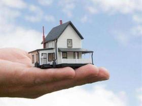 武汉房产抵押贷款的期限如何?要多长时间?
