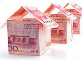 武汉申请住房抵押贷款的条件是什么?