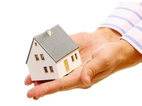 如何办理武汉房产抵押贷款银行的贷款?