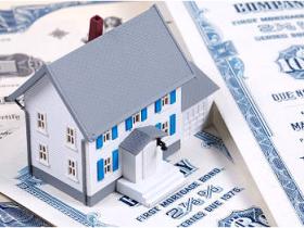 武汉房地产抵押贷款能借多少?