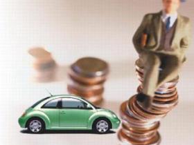 武昌汽车抵押贷款要怎么防止抵押车被处置呢?