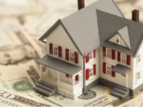 武汉如何办理贷款 武汉房屋抵押贷款机构解读