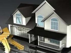 武汉房产抵押贷款:二手房抵押贷款具体流程